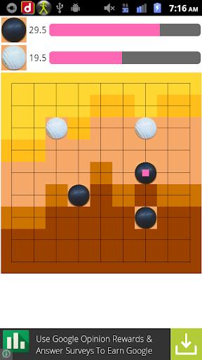 Go Game apkdebit screenshots 3