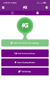 Force 4G Only - Android 11 Compatible 1.1