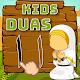 Kids Dua Now With Drag & Drop para PC Windows