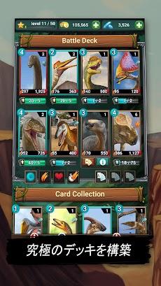 Jurassic Dinosaur Evolution Carnivore-恐竜トレーディングカードのおすすめ画像3