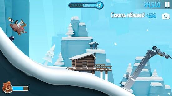 Ski Safari 2 Screenshot