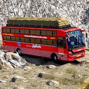 City Coach Bus Driving Adventure : Coach Bus Games
