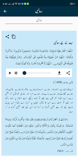 Masnoon Janaza 1.14 screenshots 6