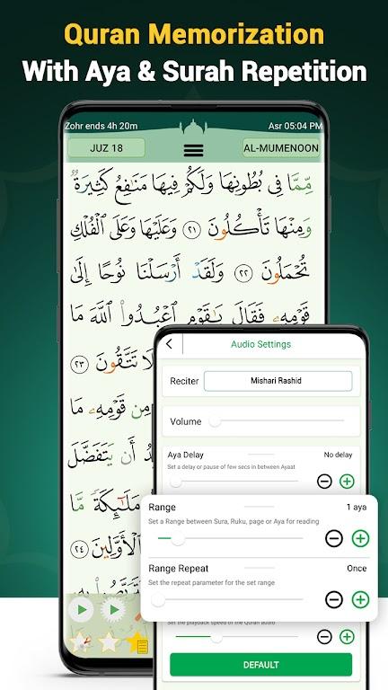 Quran Majeed – القران الكريم: Prayer Times & Athan  poster 4