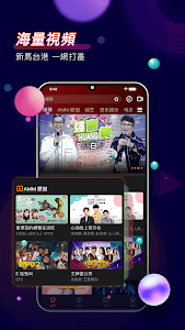 AMM – TV Series, Movies & Live Shows 1.3.5