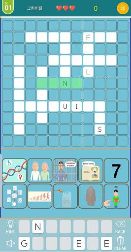 Jmiro English (Word game) 1.3 screenshots 6