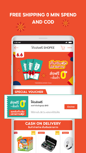 Shopee 6.6 Brands Celebration  Screenshots 3