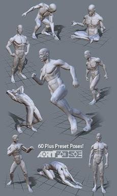 ArtPose Male Editionのおすすめ画像4