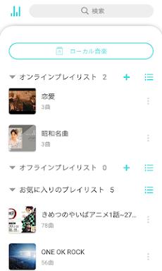 Hi Music:オフラインミュージックダウンロード mp3連続再生&音楽が無料で聴き放題のおすすめ画像4
