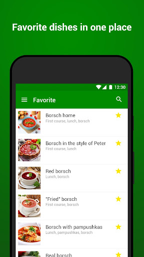 Recipes with photo from Smachno 1.66 Screenshots 4