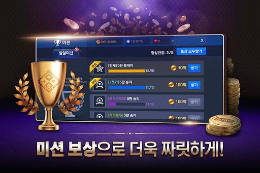 Pmang Poker : Casino Royal 69.0 screenshots 6