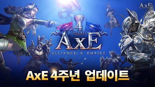 액스(AxE)  screenshots 1
