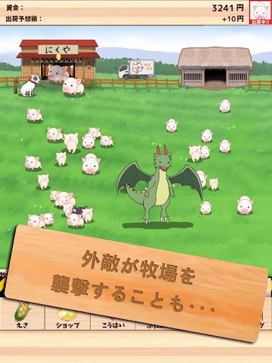 Piggy Clicker 10.7 screenshots 11