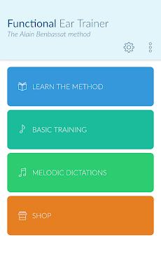 Functional Ear Trainer — Ear training made easyのおすすめ画像1