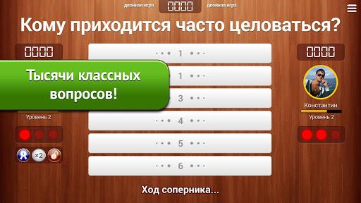 100 u043a 1 - u0432u0438u043au0442u043eu0440u0438u043du0430 u0441 u0434u0440u0443u0437u044cu044fu043cu0438  Screenshots 9