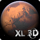 Mars in HD Gyro 3D - XLVersion - Androidアプリ