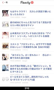 livedoor news ライブドアニュースのおすすめ画像3