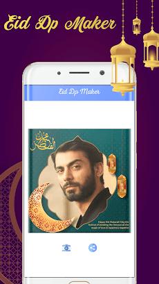Eid Mubarak dp maker 2021: Best Eid Mubarak Wishesのおすすめ画像4
