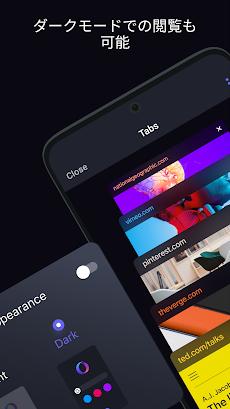 Opera Touch ウェブブラウザのおすすめ画像5