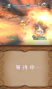 Japanese Alphabet 50 sounds -Beginners Quest 10.3 Screenshots 10