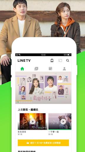 LINE TV u7cbeu5f69u96a8u770b - u514du8cbbu8ffdu5287u7ddau4e0au770b 9.50.0 Screenshots 5