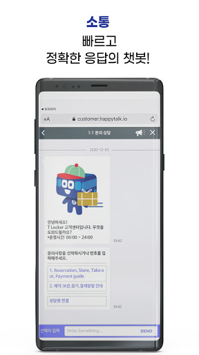 T locker ub610ud0c0ub77cucee4 - uc9c0ud558ucca0 ubb3cud488ubcf4uad00uc804ub2ecud568 android2mod screenshots 8