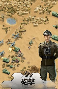 1943 Deadly Desertのおすすめ画像4