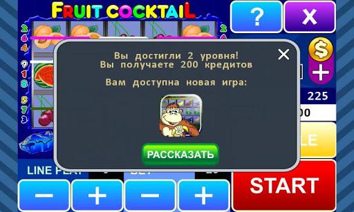 Fruit Cocktail slot machine 15 Screenshots 3