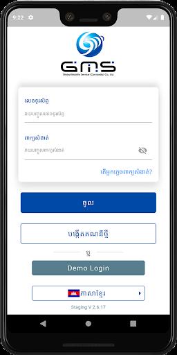 MSPF Mobile  screenshots 1