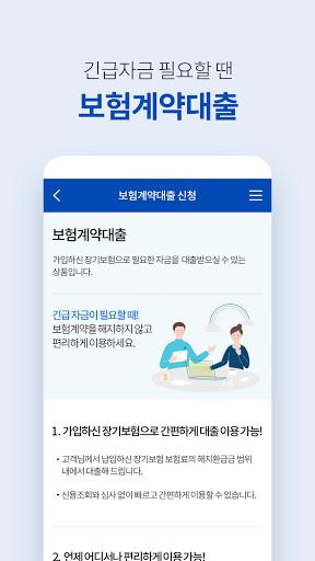 uc0bcuc131ud654uc7ac android2mod screenshots 6