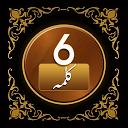 Six Kalimas of islam  + MP3  Audio (offline)