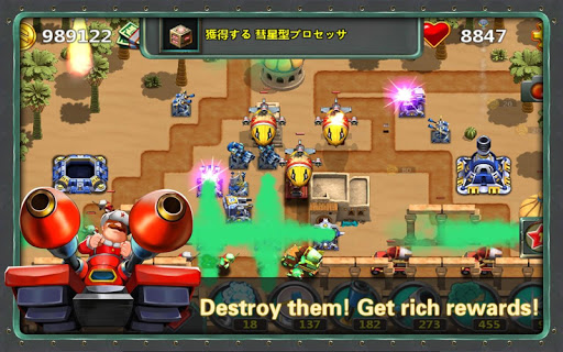 Little Commander 2  Screenshots 14
