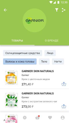 Apteka.RU 3.2.4 Screenshots 4