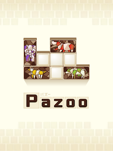 Pazoo -パズルゲームのおすすめ画像4
