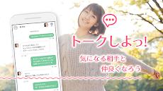 PickTalk-出会いのチャットマッチングアプリのおすすめ画像4