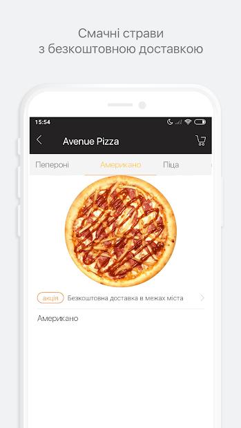 Avenue Pizza screenshot 2
