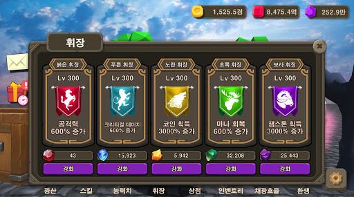 ud33duc774ub85c ubcf4uc11duce90uae30 4.2.3 screenshots 7