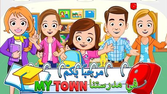لعبة My Town : School مدرسة مهكرة Mod 1