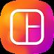 コラージュのApp  - コラージュメーカー - 写真のためにレイアウト