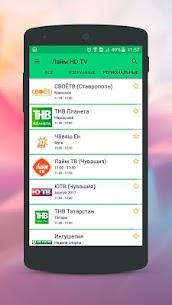 Лайм HD TV — бесплатное онлайн ТВ 2