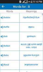 Spoken Vocabulary in Tamil
