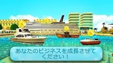ポートクラフト:ボートビルディングゲーム2020のおすすめ画像2