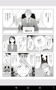 Doly - ヨドバシ電子書籍リーダー Screenshot