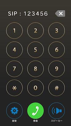 MG-PHONEのおすすめ画像2