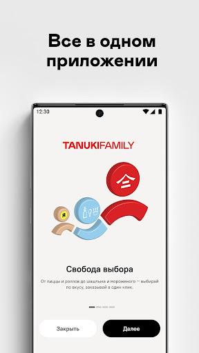 TanukiFamily u2014 u0434u043eu0441u0442u0430u0432u043au0430 u0435u0434u044b 5.0.16 screenshots 1
