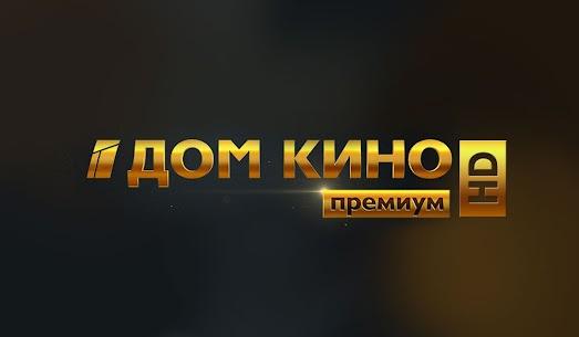ТВ ОНЛАЙН КИНО, IPTV, ТВ КАНАЛЫ, ФИЛЬМЫ, ТЕЛЕВИЗОР 4
