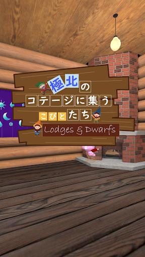 Room Escape: Lodges & Dwarfs 1.0.2 screenshots 1