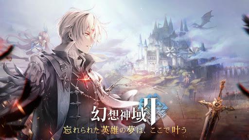 幻想神域2 -AURA KINGDOM-  screenshots 1