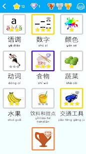 Learn Chinese free for beginners 1.8 Mod APK (Unlock All) 1