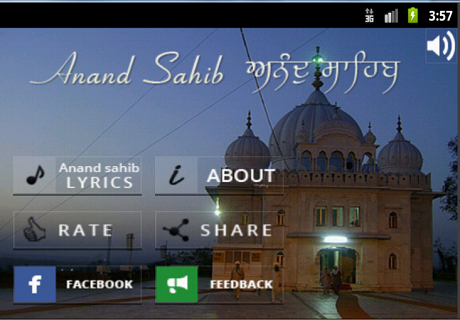 Anand Sahib For PC Windows (7, 8, 10, 10X) & Mac Computer Image Number- 5